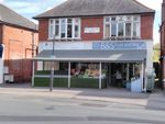 Thumbnail to rent in High Street, Stonehouse Glos