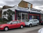 Thumbnail for sale in 21-25 Delacourt Road, Blackheath, London