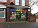 Thumbnail to rent in 1143 Bristol Road South, Northfield