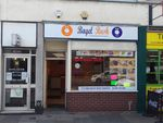 Thumbnail to rent in Ground Floor, St Sepulchre Gate, Doncaster