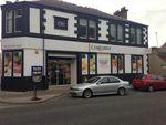 Thumbnail for sale in Lochgelly, Fife