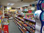 Thumbnail for sale in Off License & Convenience NE33, Tyne And Wear