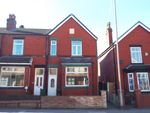 Thumbnail to rent in Wigan Road, Ashton-In-Makerfield, Wigan, Greater Manchester