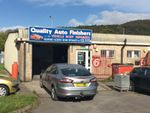 Thumbnail for sale in Alloy, Pontardawe Industrial Estate, Pontardawe, Swansea