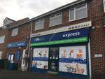 Thumbnail to rent in 20, Maple Avenue, Dunston, Gateshead, Tyne & Wear