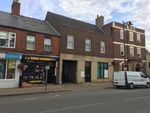 Thumbnail to rent in High Street, Holbeach