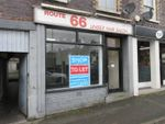 Thumbnail to rent in High Street, Wordsley, Stourbridge