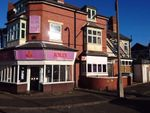 Thumbnail for sale in Bearwood Road, Birmingham