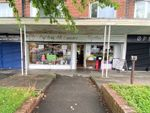 Thumbnail to rent in Wansbeck Road South, Gosforth, Newcastle Upon Tyne