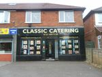 Thumbnail for sale in Parsons Hill, Kings Norton, Birmingham