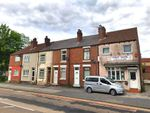 Thumbnail for sale in Wakefield Road, Featherstone, Pontefract