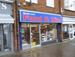 Thumbnail to rent in 141 Avon Road, Upminster, Essex