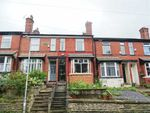 Thumbnail for sale in Clifton Road, Prestwich, Prestwich Manchester