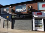 Thumbnail to rent in St Petersgate, Stockport