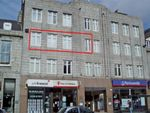 Thumbnail to rent in Second Floor West, Amicable House, 252 Union Street, Aberdeen