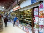 Thumbnail for sale in 39 - 41 Market Hall, Oldham