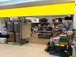 Thumbnail to rent in Established Hardware & Household Retail Business, Poulton-Le-Fylde, Lancashire