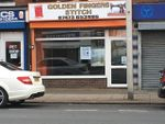Thumbnail to rent in 295 Hessle Road, Hull, East Yorkshire