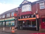 Thumbnail for sale in Thimblemill Road, Smethwick