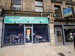 Thumbnail to rent in Sunbridge Road, Bradford