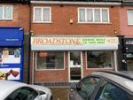 Thumbnail for sale in Broadstone Road, Yardley, Birmingham