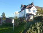 Property history Chapel Lane, Blisworth, Northampton NN7