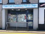 Thumbnail for sale in A R D Business Park, Polo Grounds, New Inn, Pontypool