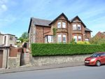 Thumbnail for sale in Corse Street, West Kilbride