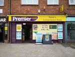 Thumbnail to rent in Nottingham, Nottinghamshire