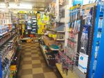 Thumbnail for sale in Hardware, Household & Diy DN10, Bawtry, South Yorkshire