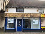 Thumbnail to rent in Bancroft, Hitchin