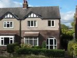 Thumbnail for sale in Brompton Road, Northallerton