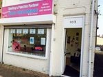 Thumbnail for sale in Dog Grooming Parlour PE4, Peterborough