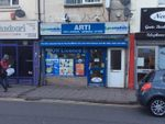 Thumbnail for sale in 64 Cowbridge Road East, Cardiff