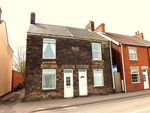 Thumbnail to rent in Barlborough Road, Clowne, Chesterfield