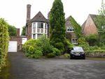 Property history Sheepfoot Lane, Prestwich, Manchester M25