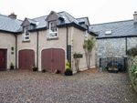 Thumbnail to rent in West Wing, Hatchbank House, Kinross