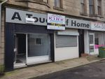 Thumbnail to rent in Canal Street, Saltcoats