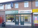 Thumbnail for sale in 4A Priory Road, Framwellgate Moor, Durham
