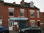 Thumbnail for sale in Vulcan Road, Leicester