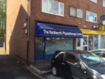 Thumbnail to rent in Ground Floor, 48 Common Lane, Kenilworth, Warwickshire