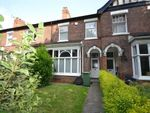 Thumbnail for sale in Deansgrove, Grimsby