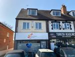 Thumbnail for sale in Solihull Gate Retail Park, Stratford Road, Shirley, Solihull