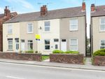 Thumbnail to rent in Derby Road, Chesterfield, Derbyshire