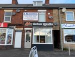 Thumbnail to rent in Heath Road, Holmewood, Chesterfield