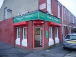 Thumbnail for sale in Sherpur Tandoori, Hawthorn Road, Ashington