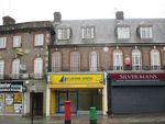 Thumbnail to rent in Canons Corner, Edgware, Middx