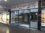 Thumbnail to rent in Unit 18, Smithfield Centre, Leek