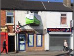Thumbnail to rent in Gateford Road, Worksop