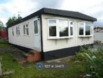 Thumbnail to rent in Quedgeley Park, Gloucester